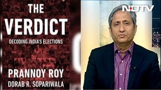 रवीश की रिपोर्ट: महागठबंधन बीजेपी के लिए कितनी बड़ी चुनौती? - NDTVINDIA