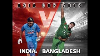 India vs Bangladesh | क्या एशिया कप में पाकिस्तान के बाद भारत को एक और आसान जीत मिलेगी - ITVNEWSINDIA