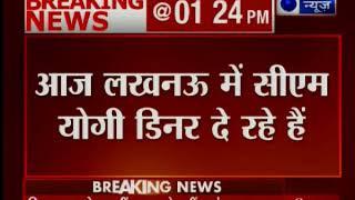 ओमप्रकाश राजभर ने इंडिया न्यूज़ से कहा, 'एनडीए के डिनर के लिए अभी तक न्योता नहीं' - ITVNEWSINDIA