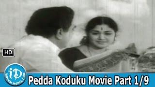 Pedda Koduku Movie Part 1/9 - Sobhan Babu, Varalakshmi, Kanchana - IDREAMMOVIES