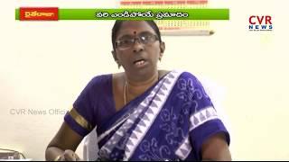Farmers Facing Problems Due to Lack of Rain Fall | Drought Conditions in Vizianagaram | Raithe Raju - CVRNEWSOFFICIAL