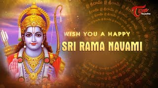 Sri Rama Navami 2020 Greetings | Happy Rama Navami Wishes | TeluguOne - TELUGUONE