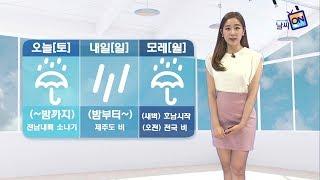 [날씨정보] 08월 12일 17시 발표
