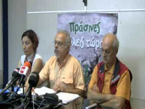 2010-09-27_Tremopoulos Synentefxi Typou Serres, Aporimata.wmv