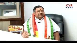 Congress Leader Kasani Gyaneshwar Exclusive Interview |Election Campaign | Dasanna Garage | CVR News - CVRNEWSOFFICIAL