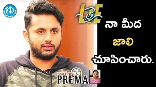 Audience Had Some Sympathy On Me - Nithin || #Lie || Dialogue With Prema - IDREAMMOVIES