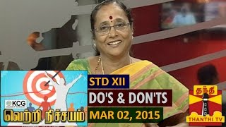 Vetri Nichayam 02-03-2015 Expert Advice on Do's and Don'ts in Exam Hall  – Thanthi TV Show