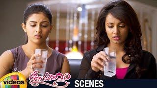 Tejaswi Madivada & Kruthika Try to End Lives | Rojulu Marayi Telugu Movie Scenes | Parvatheesam - MANGOVIDEOS