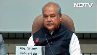 सर्वदलीय बैठक में क्या हुआ, संसदीय कार्यमंत्री नरेंद्र सिंह तोमर ने दी जानकारी - NDTVINDIA