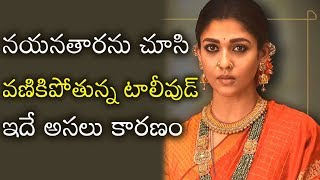 Tollywood Movie Industry Afraid Of Lady Superstar Nayanthara - RAJSHRITELUGU