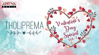 Tholi Prema ♥♥♥ Valentine's Day Special Love Songs ♥♥♥ || Telugu Jukebox Vol.2 - ADITYAMUSIC