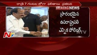 Vice President Of India Polling Starts in Delhi || NTV - NTVTELUGUHD