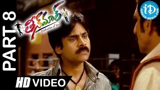 Teenmaar Full Movie Part 8 | Pawan Kalyan, Trisha, Kriti Kharbanda | Mani Sharma - IDREAMMOVIES