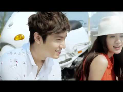Lee Min Ho on Semir 2013 microfilm