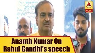 He has grown old but it is unfortunate that he has not grown up: Ananth Kumar on Rahul Gan - ABPNEWSTV