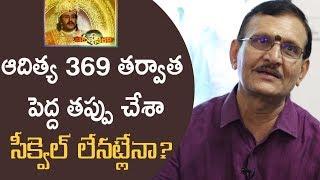 I did a mistake after Aditya 369, sequel not on cards: Sammohanam producer Sivalenka Krishna Prasad - IGTELUGU