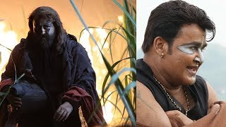 Mohanlal's Unseen Photos In Odiyan | Tollywood Updates - RAJSHRITELUGU