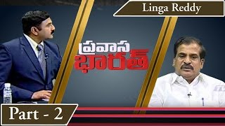 Rise and Prospects for Future | How TDP party Continue journey in both states ?-2 : TV5 News - TV5NEWSCHANNEL