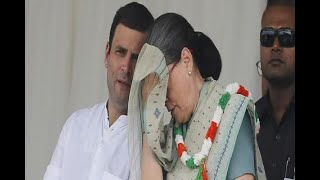 In Graphics: Office of profit: Delhi Congress starts planning for possible bypolls - ABPNEWSTV