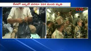 Flood Strikes 7 States of the Country During Monsoon | 868 loss Lives | CVR NEWS - CVRNEWSOFFICIAL