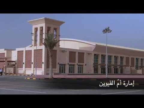 Khalifa Bin Zayed Al Nahyan Foundation Wedding Halls