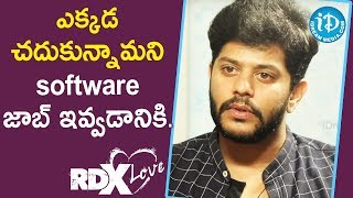 How Will I Get Software Job I didn't Study Much-Actor Tejus Kancherla || Talking Movies With iDream - IDREAMMOVIES