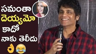 Nagarjuna Superb Speech @ Raju Gari Gadhi 2 Movie Trailer Launch | TFPC - TFPC