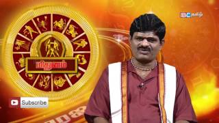 Weekly Tamil Horoscope From 21/08/2016 to 27/08/2016  Part 1