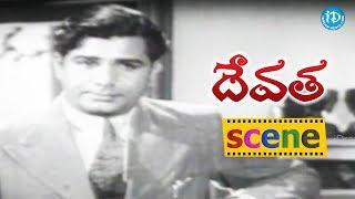 Devata Movie Scenes - Balaram Sends Letter To His Sister About Venu And Vimala's Marriage - IDREAMMOVIES
