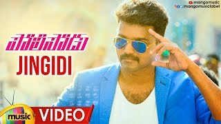 VIJAY Policeodu Movie Video Songs | Jingidi Full Video Song | Vijay | Samantha | Atlee | Mango Music - MANGOMUSIC