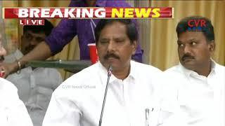 TDP Leaders To Meet President Ramnath Kovind over SC ST Act | CVR NEWS - CVRNEWSOFFICIAL