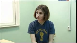 Толоконникова из Pussy Riot и ее преступления!