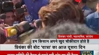 Morning Breaking: Priyanka Gandhi Vadra kicks-off poll campaign with a 3-day Ganga - ZEENEWS