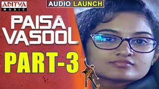 Paisa Vasool Audio Launch Part-3|| Balakrishna || Puri Jagannadh || ShriyaSaran - ADITYAMUSIC
