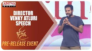 Director Venky Atluri Speech @ Bheeshma Pre Release Event | Nithiin, Rashmika - ADITYAMUSIC