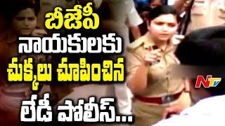 Lady Police Officer Hulchul in Uttar Pradesh || BJP MLA Vs Lady Police || NTV - NTVTELUGUHD