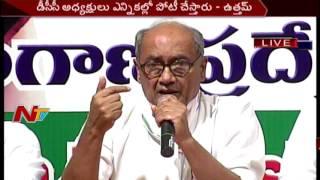 Digvijay Singh Comments On TRS over Reservations Issue || Telangana || NTV - NTVTELUGUHD