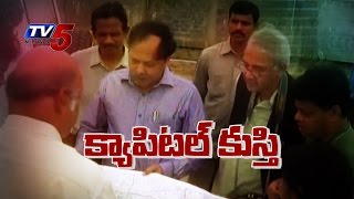 AP Capital | Expert Committee To Meet Chandrababu : TV5 News - TV5NEWSCHANNEL