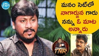Josh Ravi About Akkineni Nagarjuna || Frankly With TNR || Talking Movies With iDream - IDREAMMOVIES