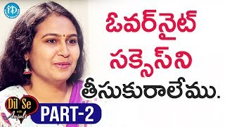 Civils Topper Mourya Narapureddy Interview Part#2 || Dil Se With Anjali - IDREAMMOVIES