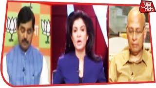 शहीदों की चिताओं पर अब उठेंगे सियासी शोले | देखिए Halla Bol Anjana Om Kashyap के साथ - AAJTAKTV
