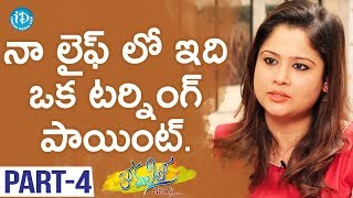 Anchor Shilpa Chakravarthy Exclusive Interview Part #4 || Anchor Komali Tho Kaburlu - IDREAMMOVIES
