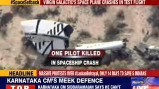 Virgin Galactic's space plane crashes in test flight - NEWSXLIVE