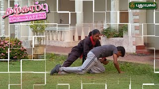 Martial Arts for Self Defence | Morning Cafe 30-05-2017  PuthuYugam TV Show