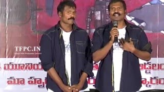 Fight Masters Ram Lakshman Press Meet | TFPC - TFPC