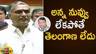 Harish Rao Says Without Pocharam Srinivas Reddy There Is No Telangana State |HarishRao Latest Speech - MANGONEWS