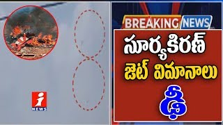 Two Surya Kiran Jet Aircrafts Crash In Bangalore | Karnataka | iNews - INEWS