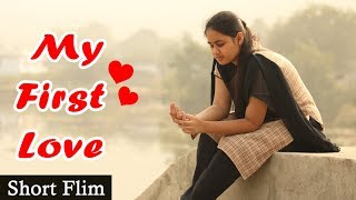 My First Love Short Film | Latest Telugu Short 2018 (ENG SUB) | Film by Sateesh Chichey - YOUTUBE