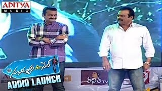Aish Karenge Song Launch At Subramanyam for Sale Audio Launch || Sai Dharam Tej - ADITYAMUSIC