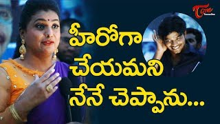 Roja Funny Speech About Sudigali Sudheer | Software Sudheer Movie Song Launch | TeluguOne - TELUGUONE
